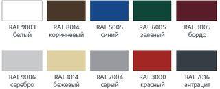 RAL-цвета для ворот Doorhan